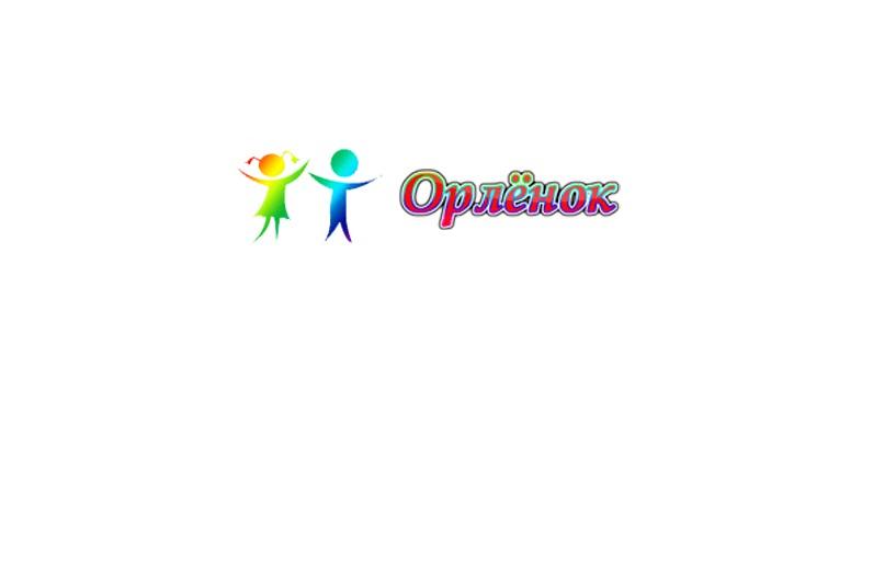 Логотип для магазина детской одежды