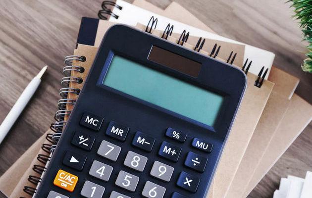 Разработка калькулятора для бухгалтерских услуг