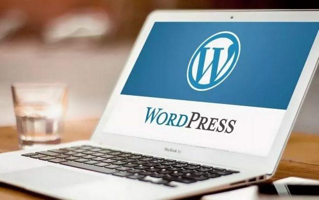 Перенос сайта с bitrix на wordpress